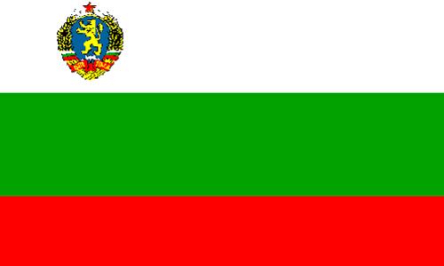 Bulgarisch lernen in Fürth