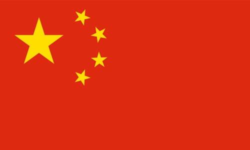 Chinesisch lernen in Fürth