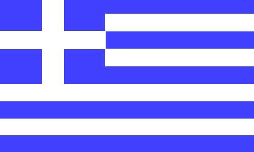 Griechisch lernen in Fürth