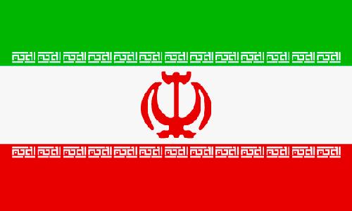 Persisch lernen in Fürth
