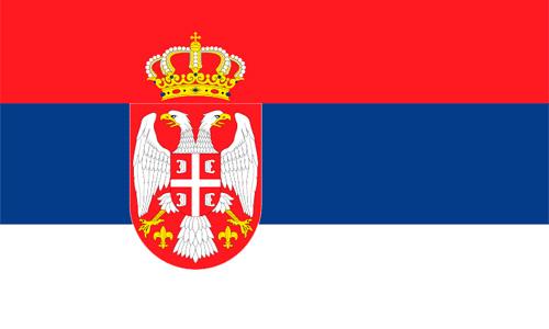 Serbisch lernen in Fürth